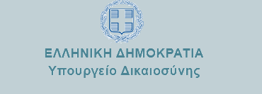 Greek Democracy Logo